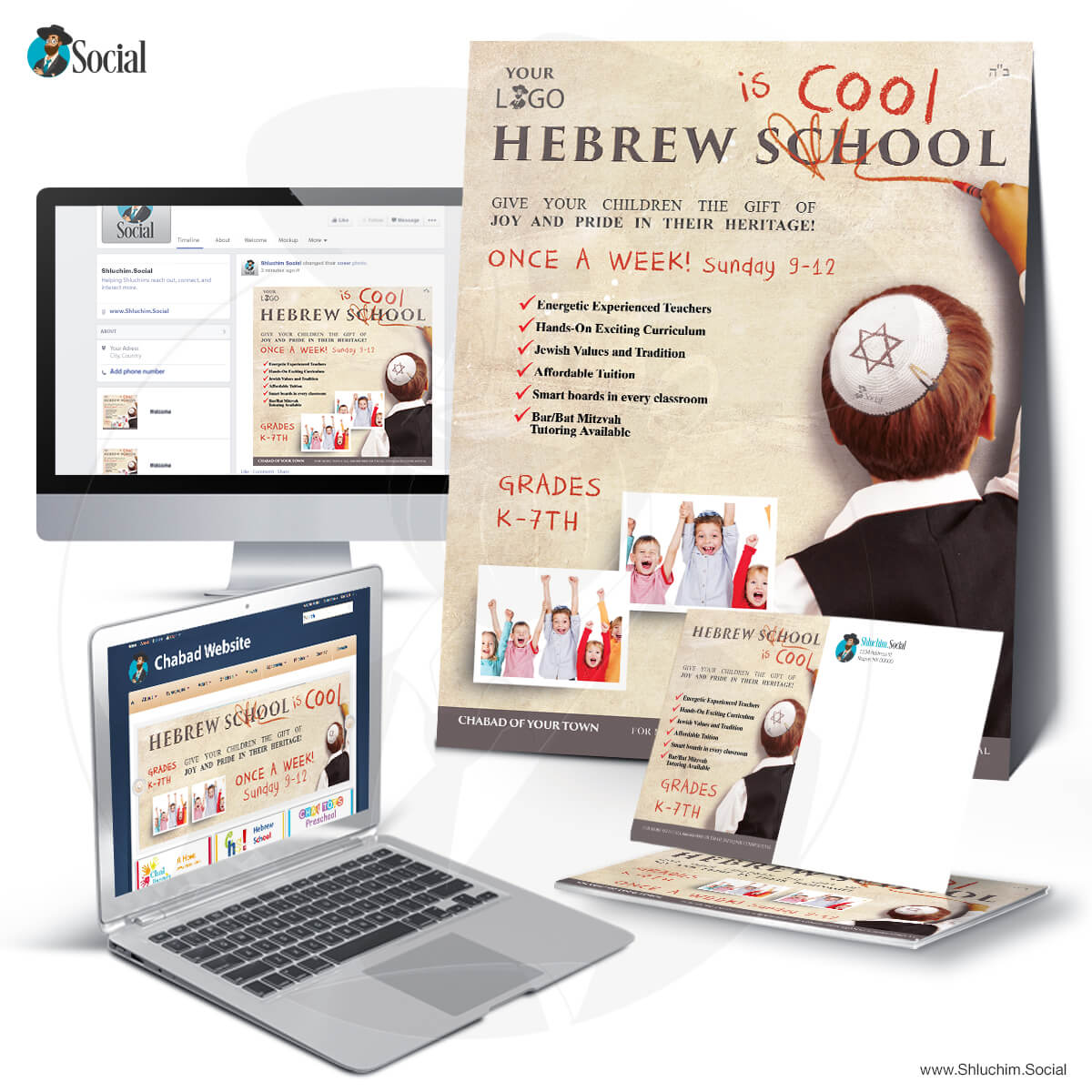 Hebrew is Cool