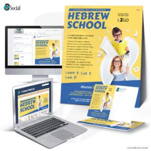 Multicolor Hebrew School Alphabet